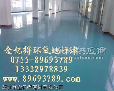 地坪漆多少钱一平方金亿得地板漆一桶图片