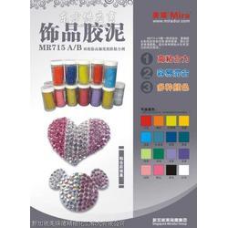 点钻胶、饰品胶泥、水晶胶、镶钻胶水、珠宝胶水图片