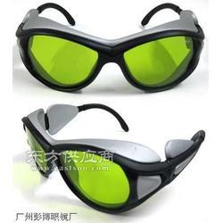 供应激光切割防护眼镜眼罩 激光镭射防护眼漩�u镜【图片