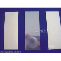 pvc反光纸,反光膜图片