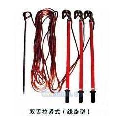 金河电力 厂家直销 专用接地线 工具柜 安全用品栏目图片
