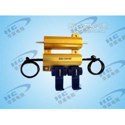 大量供应音响用铝壳电阻分频器铝壳电阻图片