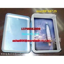 中间塑胶件马口铁香烟盒,20支装金属香烟盒图片