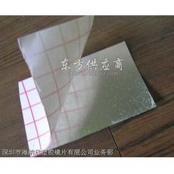 pc環保鏡面紙圖片