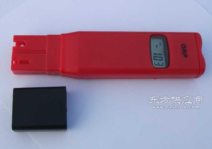 ORP负电位笔厂家无限极负电位笔 负电位测试笔