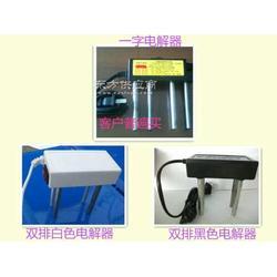 白色新款水质电解器,纯水电解器纯水机电解器图片