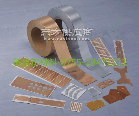 纳米碳铝箔,纳米碳铜箔