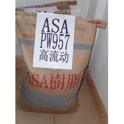 asa 日本umg u407.u400b 塑膠原料圖片