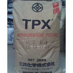 供应TPX三井化学MX002图片