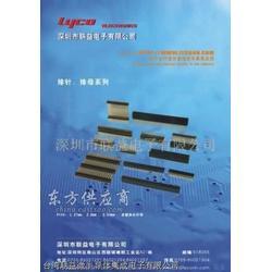 lianyiwei原厂供应ly501d图片