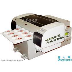 皮包万能打印机 金属打印机 pvc平板打印机图片