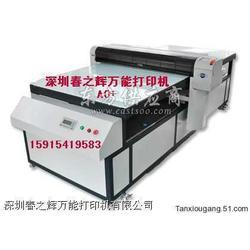 耐水煮耐高温玻璃印花机打印机万能打印机图片