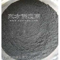 木炭粉图片