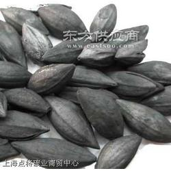 橄榄核炭图片