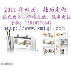 台历2011年台历挂历个性台历挂历印刷图片