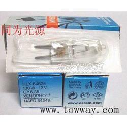 OSRAM HLX64625 FCR灯泡12V100W图片