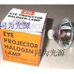 厂家直销EYE JCR 12V100W灯杯图片