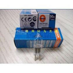 德国石英金卤灯珠 OSRAM 64445 24V 50W图片