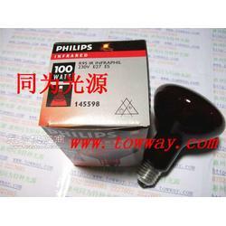 飞利浦红外线灯泡R95 IR 100W 230V E27图片