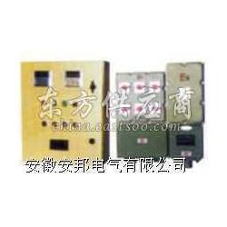 电伴热专用配电箱伴热带 伴热电缆 安邦电气有限公司图片