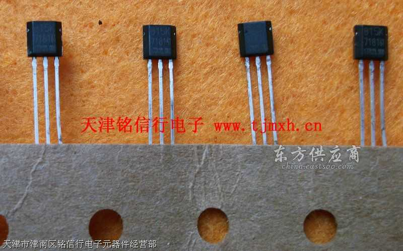 全新原装可编程线性霍尔传感器hal815