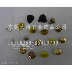 蝴蝶扣 塑胶蝴蝶扣 铜质蝴蝶扣帽-尽在大湾饰品公司图片