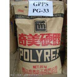 gpps塑胶原料台湾奇美 pg-33图片