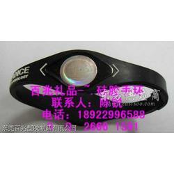 power能量硅胶手环,power硅胶能量平衡手环图片
