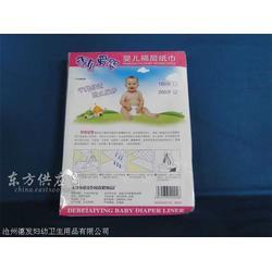 婴儿隔尿垫巾图片