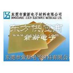 彩色玻璃纤维板,蓝色玻纤板,红色纤维板图片