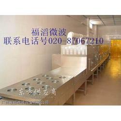 供应微波乳胶制品应用干燥设备,批发工业微波炉图片