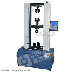 铁氟龙绝缘子抗折强度试验机优质生产厂家图片