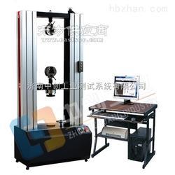 100kN石膏板电子压力试验机、10T石膏板压断强度试验装置供应商图片