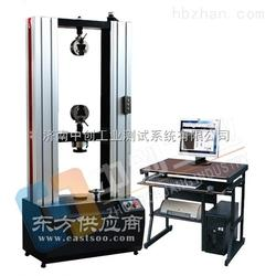 出口不锈钢冷轧钢带规定塑性延伸强度测试机图片