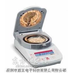 mb25、快速水份测定仪|卤素水分测定仪|水分仪图片