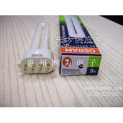 OSRAM四针式单管紧凑型节能荧光灯DULUX/S/E 9W/840图片