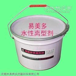 水性热熔胶、水性离型剂、水性转印材料、烫画材料图片