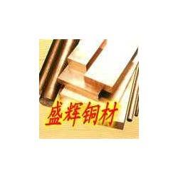 QCR1-2铬青铜排小规格_QCR1-2铬青铜排大尺寸图片