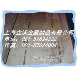 螺旋桨元件2A11花纹铝板图片