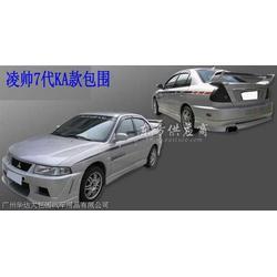 马自达M6大包围A款(大包)..jpg图片