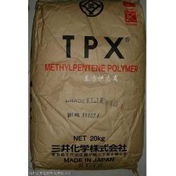 供应tpx塑胶原料图片