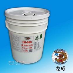 供应火爆款龙威LW369橡胶脱模剂厂家图片