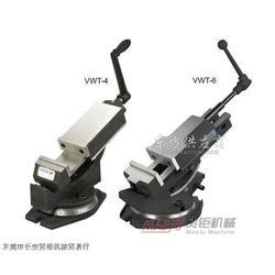 台湾鹰牌双向角度虎钳 vwt-4图片