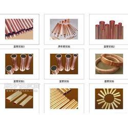 T1紫铜管_祝福资讯图片