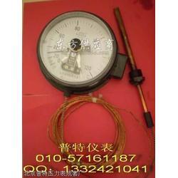 wtz/wtq-288压力式电接点温度计图片