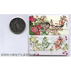 超薄黑胶体彩印卡片式u盘厂图片