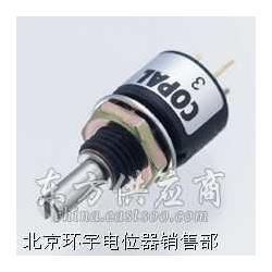 copal 导电塑料电位器jc10图片