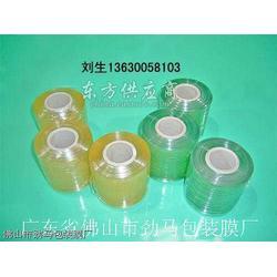 pvc电线包装膜图片