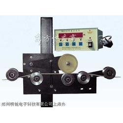 輪式計米器圖片
