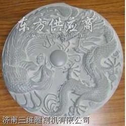 专业石材雕刻机厂家,数控石材刻字机价格图片